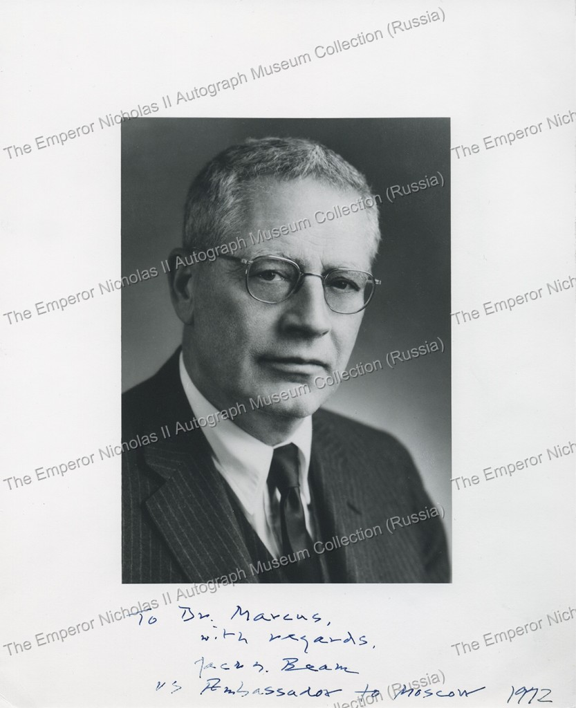 Автограф Джейкоба Бима, Посла США в СССР (1969-1975). Jacob D. Beam Autograph